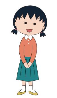 Sakiko (Sister)